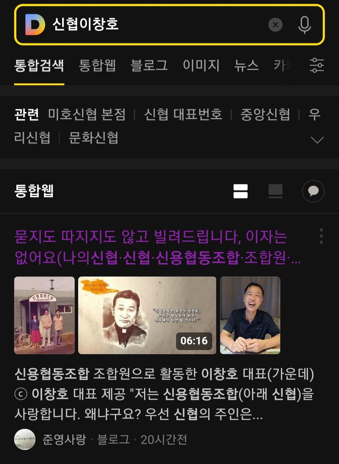 Screenshot_20210901-044000_NAVER.jpg