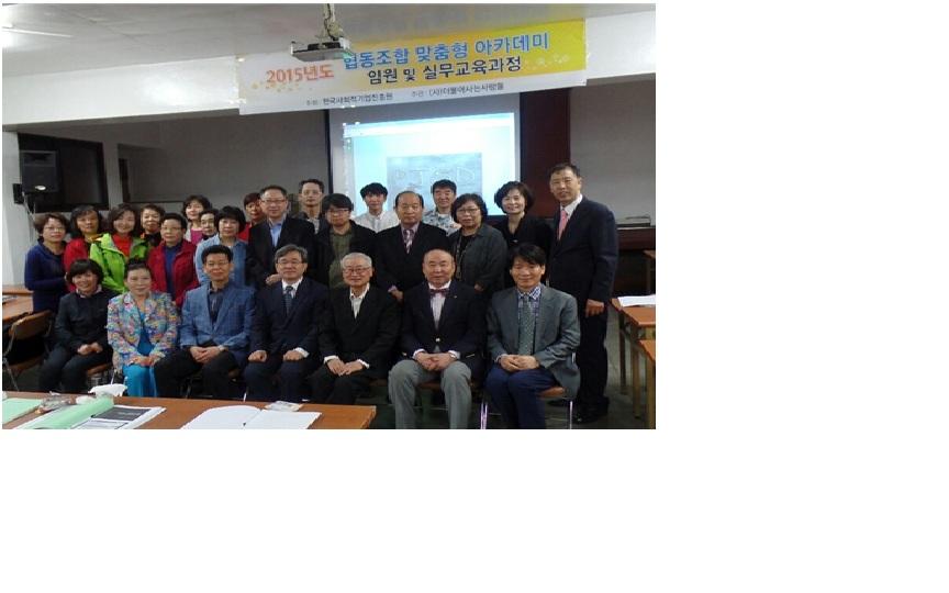 송암교회 개강식단체사진.jpg